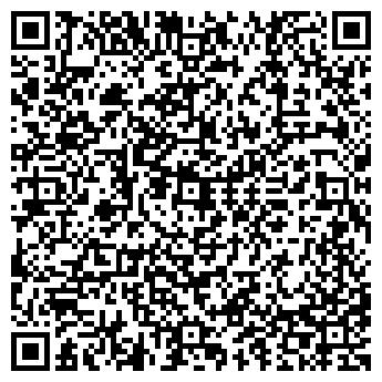 QR-код с контактной информацией организации ЛЕН-ИНВЕСТ, ООО