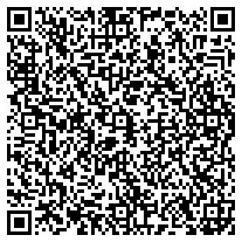 QR-код с контактной информацией организации VS.SUN