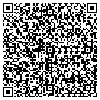 QR-код с контактной информацией организации МУРАВЬЕВА