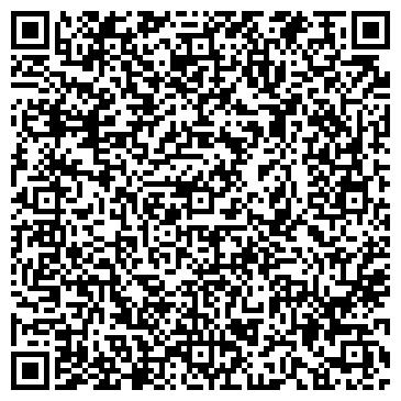 QR-код с контактной информацией организации РЕФЕРЕНТ ПРОИЗВОДСТВЕННО-КОММЕРЧЕСКАЯ ФИРМА