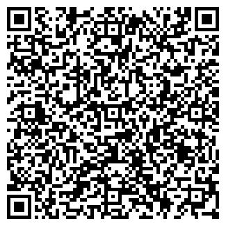 QR-код с контактной информацией организации РОБЭНДГЕВ
