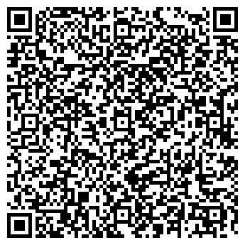 QR-код с контактной информацией организации РУБИКОН-ТРЭЙД, ООО