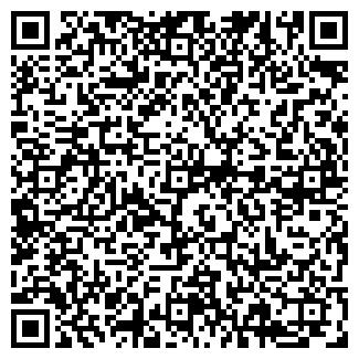 QR-код с контактной информацией организации САВИНСКАЯ, ЧП