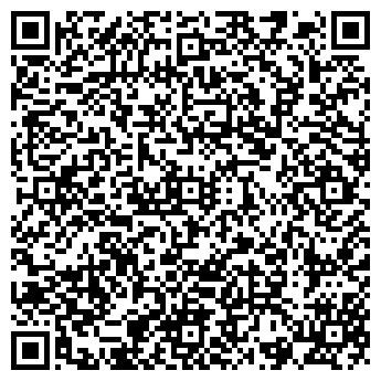 QR-код с контактной информацией организации ТЕКСТИЛЬНЫЙ КРАЙ, ООО