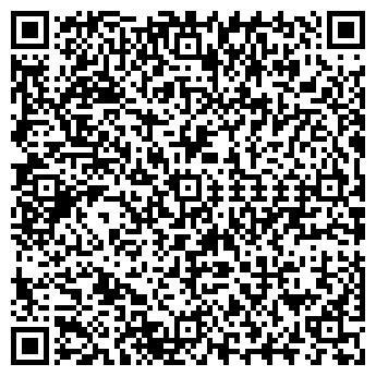 QR-код с контактной информацией организации ЮСТВЕСТ, ООО