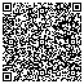 QR-код с контактной информацией организации БЛЭК ЭНД УАЙТ
