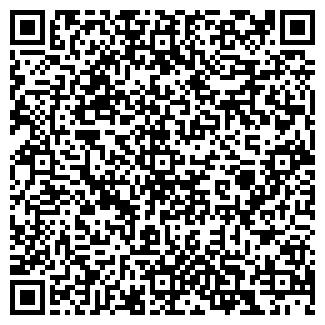 QR-код с контактной информацией организации COMFI