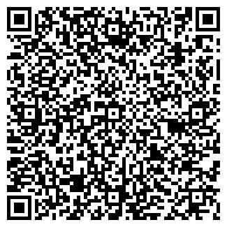 QR-код с контактной информацией организации ФОРМЕКС