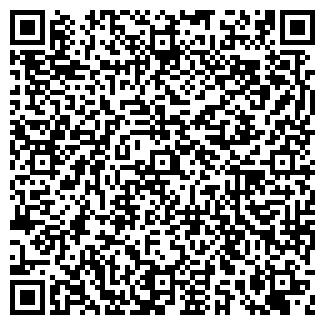 QR-код с контактной информацией организации ОБУВЬ АО