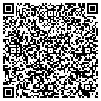 QR-код с контактной информацией организации ОРИФЛЭЙМ