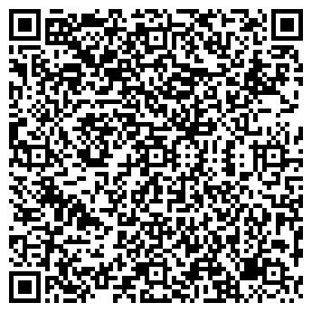 QR-код с контактной информацией организации ГАЛИЛЕНА ПКФ, ООО