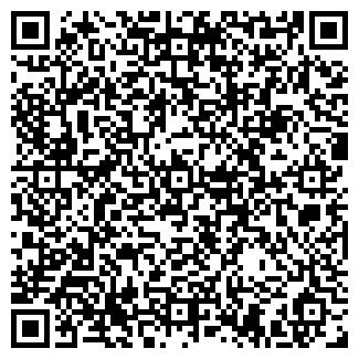 QR-код с контактной информацией организации САФАРИ, ЗАО