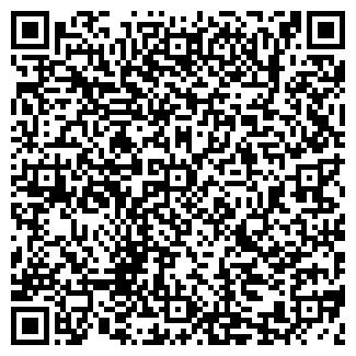 QR-код с контактной информацией организации ИВКНИГА, ООО