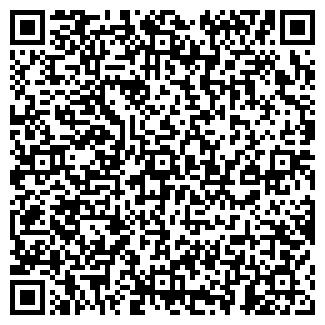 QR-код с контактной информацией организации ФАВОРИТ-2, ООО