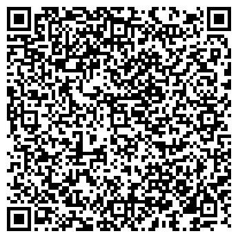 QR-код с контактной информацией организации ГРАМОТА ОПТ