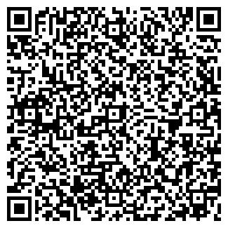 QR-код с контактной информацией организации БЕЛЫЙ, ООО