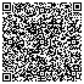 QR-код с контактной информацией организации АЛМАЗ-ХОЛДИНГ ТПД, ЗАО