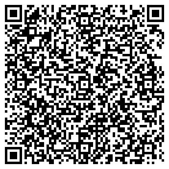 QR-код с контактной информацией организации АЛТА ФАРМА, ООО