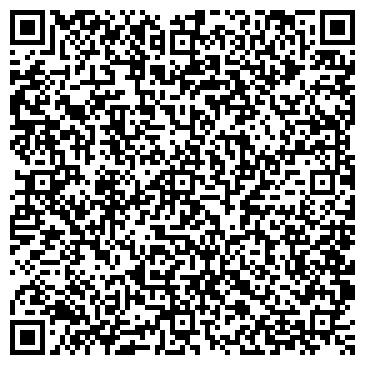 """QR-код с контактной информацией организации ООО """"ФО Волжская мануфактура"""""""