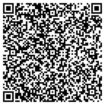 QR-код с контактной информацией организации ЛЕМ КОМПАНИЯ, ООО