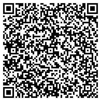 QR-код с контактной информацией организации ФАРМ-ПЛЮС, ООО