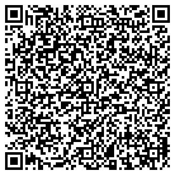 QR-код с контактной информацией организации МАГИСТРАЛЬ XXI ВЕК, ООО