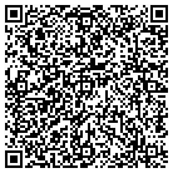 QR-код с контактной информацией организации «М-Сервис»