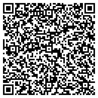 QR-код с контактной информацией организации НАРЦИСС, ООО
