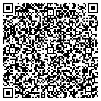 QR-код с контактной информацией организации АВГУСТ ТД, ООО