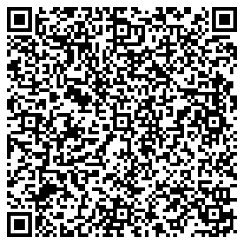 QR-код с контактной информацией организации АНИТА КОМПАНИЯ