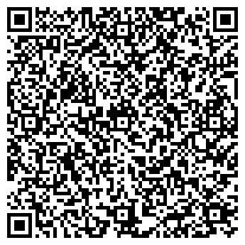 QR-код с контактной информацией организации ГРАДУСОВА