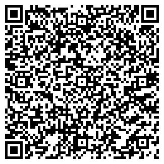 QR-код с контактной информацией организации ДИАНА ТЕКС, ООО