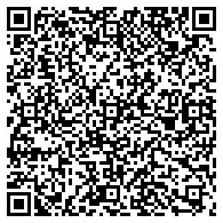 QR-код с контактной информацией организации ИННЕС И К