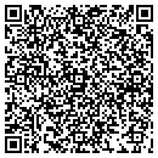 QR-код с контактной информацией организации МОРФЕЙ