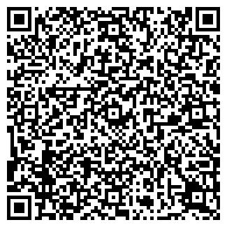 QR-код с контактной информацией организации НН-ТЕКС
