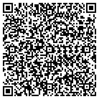 QR-код с контактной информацией организации ПОЛАРТЕКС ТДЛ, ООО