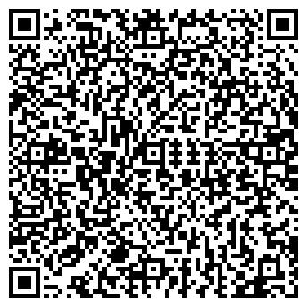 QR-код с контактной информацией организации БЕКАР ТОО
