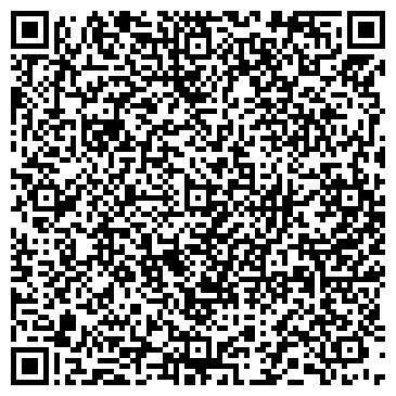 QR-код с контактной информацией организации ТРИЭЛЬ ООО ДОМАШНИЙ ТЕКСТИЛЬ ОПТОМ