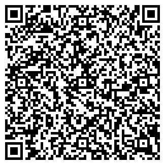 QR-код с контактной информацией организации ООО ОРМАТЕК