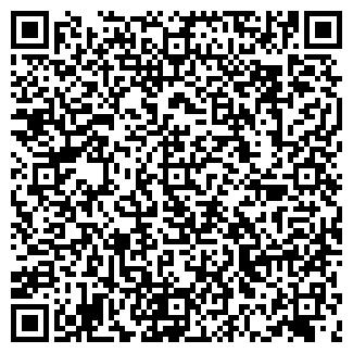 QR-код с контактной информацией организации ООО СОНАТА-М