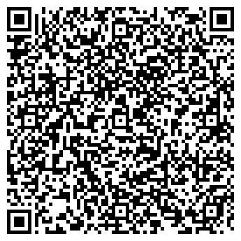 QR-код с контактной информацией организации МЕЖРЕГИОНСНАБ, ЗАО