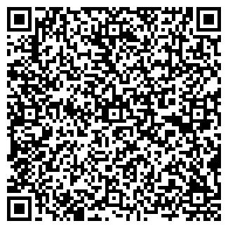 QR-код с контактной информацией организации АДС