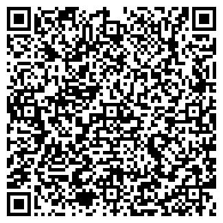 QR-код с контактной информацией организации АНТЕКС, ООО