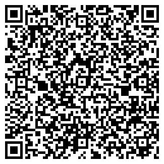 QR-код с контактной информацией организации ИВЛЕН, ООО