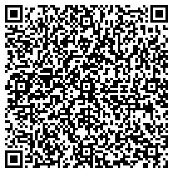 QR-код с контактной информацией организации БЕЛИСИМА ТОО