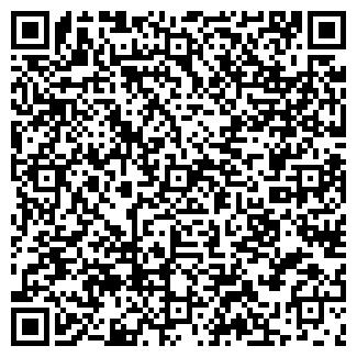 QR-код с контактной информацией организации ИНВАТЕКС, ООО