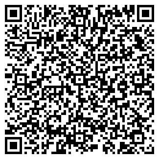 QR-код с контактной информацией организации ИНТЕРТЕКС, ЗАО