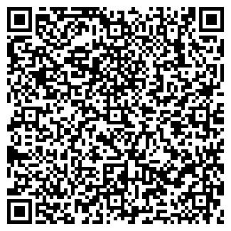 QR-код с контактной информацией организации КИРКОВ, ООО