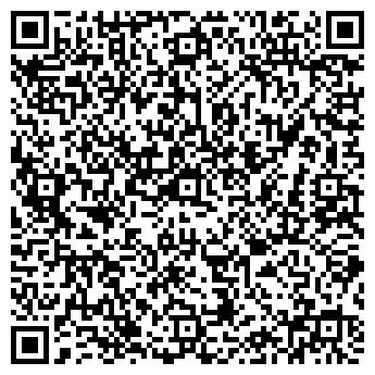 QR-код с контактной информацией организации Общество с ограниченной ответственностью КОМИТЕКС
