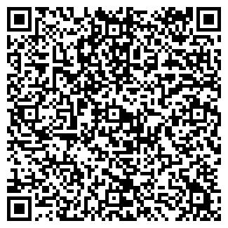 QR-код с контактной информацией организации ЛОТОС Ф, ООО